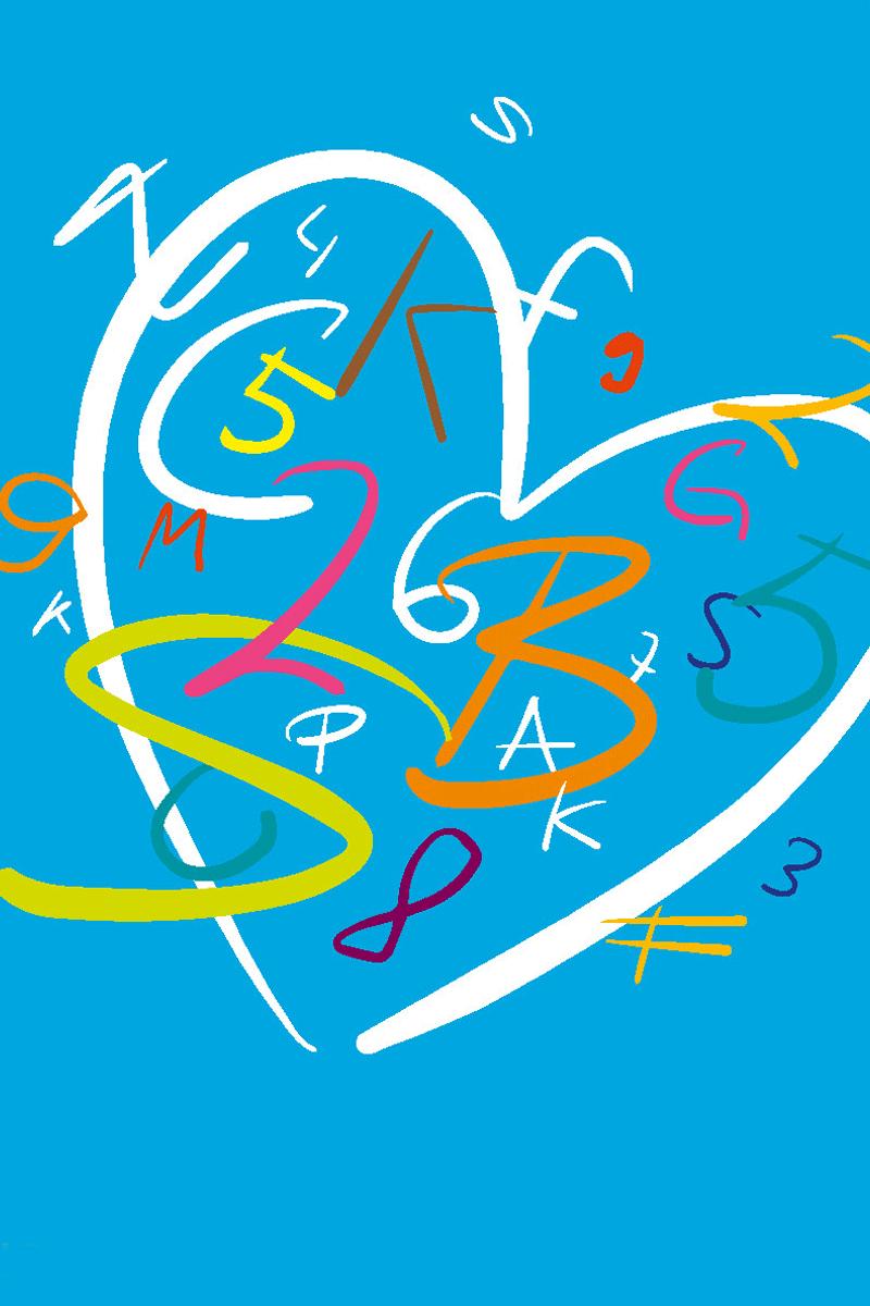 Ein Herz mit Zahlen und Buchstaben